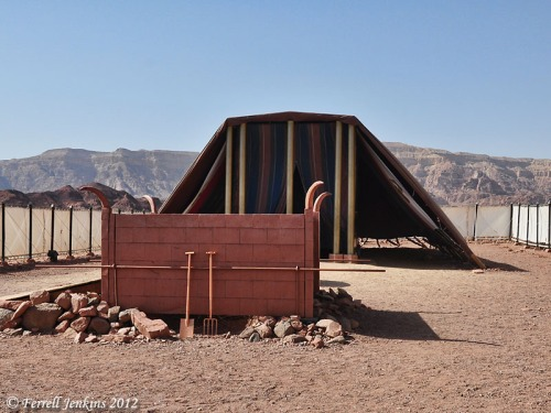 Tabernacle in the Wilderness at Timna. Photo by Ferrell Jenkins.