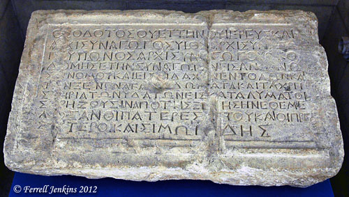 Theodotos Inscription from Synagogue of Freedmen. Photo by Ferrell Jenkins.