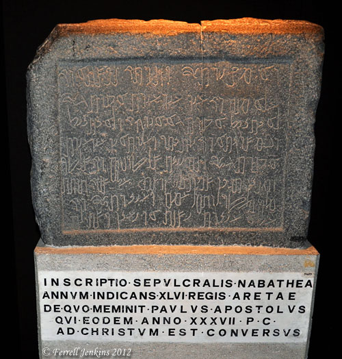 Nabatean inscription mentioning King Aretas. Vatican Museum. Photo by Ferrell Jenkins.