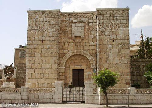 St. Paul's Window in Damascus. Photo by Ferrell Jenkins.
