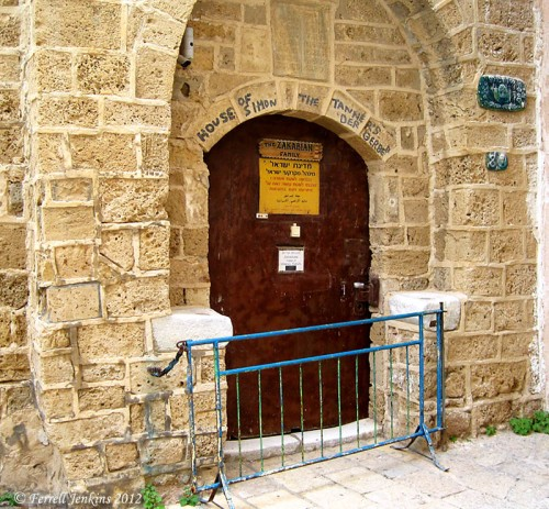 The traditional house of Simon the Tanner at Joppa. Photo by Ferrell Jenkins.