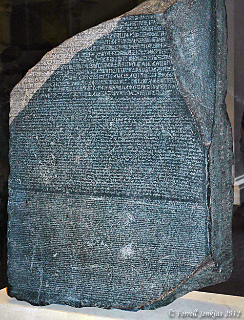 The Rosetta Stone in the British Museum. Photo by Ferrell Jenkins.