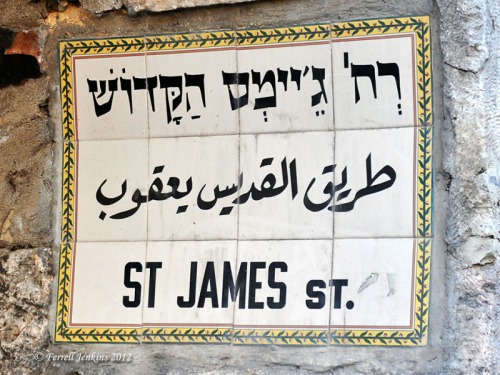 St. James Street in the Armenian Quarter. Photo by Ferrell Jenkins.