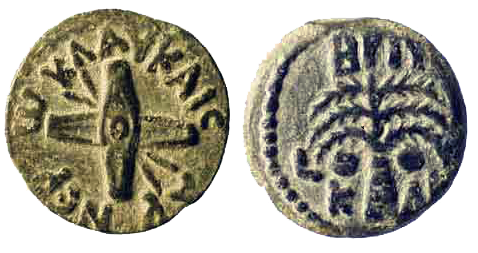 Coin of Roman Procurator Felix.