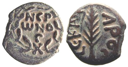 Coin of Porcius Festus.