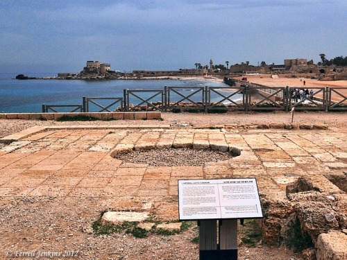 Area of the Audience Hall at Caesarea. Photo by Ferrell Jenkins.