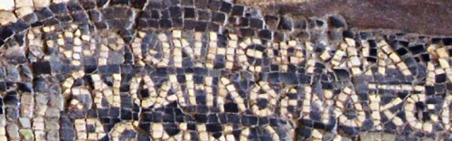 Closeup of Ephron reference in Madaba Map. Photo by Ferrell Jenkins.