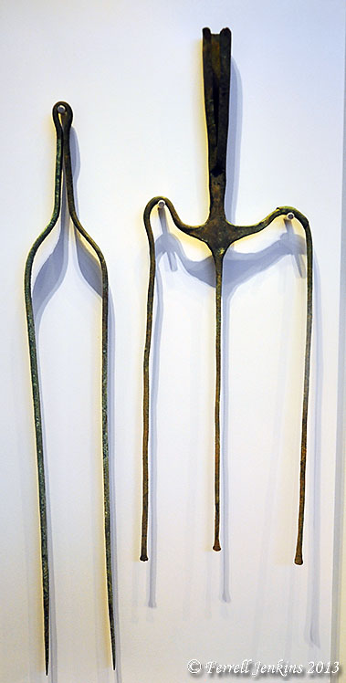 Trident and tongs from Akko (14th-13th Century B.C. Israel Museum. Photo by Ferrell Jenkins.