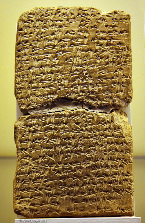 Amarna Letter from the Egyptian ruler of Jerusalem to Amenophis III. Pergamum Museum, Berlin. Photo by Ferrell Jenkins.