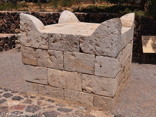 Reconstructed four-horned altar from Beersheva. Photo by Ferrell Jenkins.