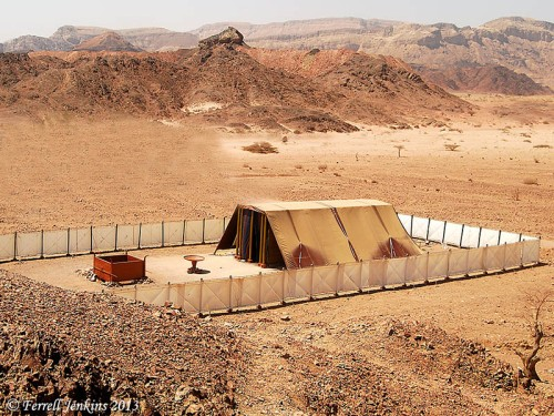The tabernacle in the wilderness at Timna. Photo by Ferrell Jenkins.
