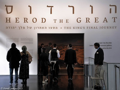 Entrance to the Herod the Great exhibit in the Israel Museum. Photo by Ferrell Jenkins.