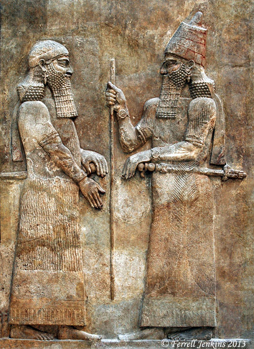 Sargon II and an attendant. Displayed in Louvre. Photo by Ferrell Jenkins.