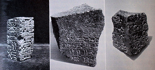 Fragment of the Sargon II inscription found at Ashdod.