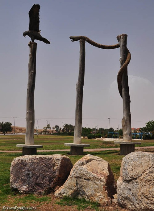 Sculptures in the park at Arad, Israel. Photo by Ferrell Jenkins.