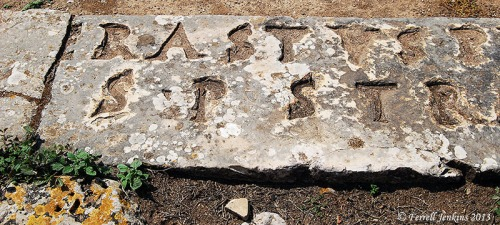 The name Erastus in the inscription near the theater. Photo by Ferrell Jenkins.