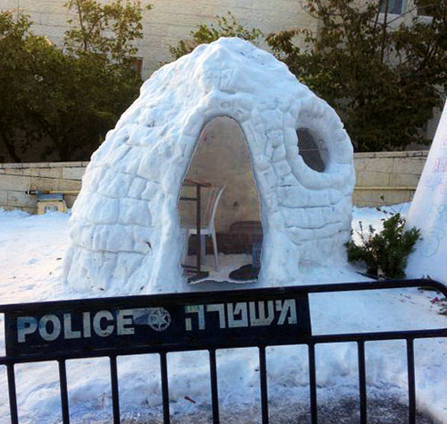 Snon house in Jerusalem appears to be made of snow stone. Photo by EMB. Dec. 16, 2013.