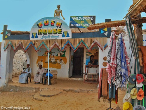 A Nubian village at Aswan, Egypt, highlights the connection with Cush. Photo by Ferrell Jenkins.
