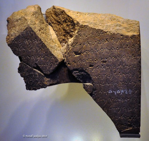 The Tel Dan inscription displayed in the Israel Museum. Photo by Ferrell Jenkins.