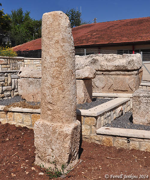 Roman Milestone from the Jezreel Valley. Photo by Ferrell Jenkins.