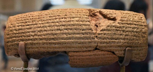 Cyrus Cylinder in the British Museum. Photo by Ferrell Jenkins.