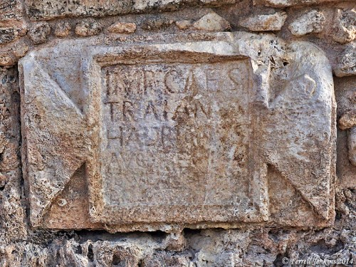 Inscription mentioning Hadrian at Bet Hannanya. Photo by Ferrell Jenkins.