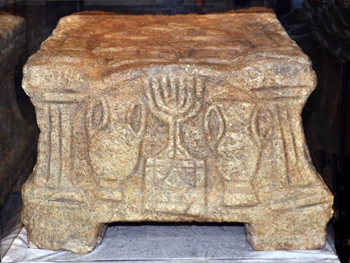 Magdala Synagogue Table. End view. Replica at Notre Dame, Jerusalem. Photo by Ferrell Jenkins.