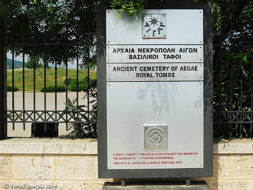 Entrance to the Ancient Cemetery of the Royal Tombs at Vergina. Photo by Ferrell Jenkins.