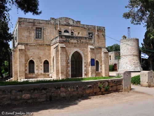 The Community House at Beit Lehem HaGilit. Photo by Ferrell Jenkins.
