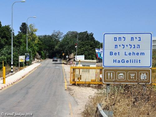 Entrance to the moshav of Beit Lehem HaGelit. Photo by Ferrell Jenkins.