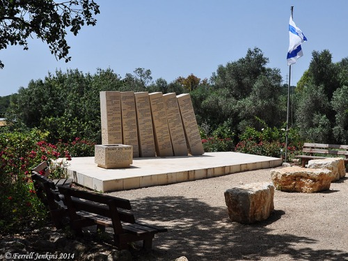 Monument to Holocaust Victims at Beit Lehem HaGelit. Photo by Ferrell Jenkins.