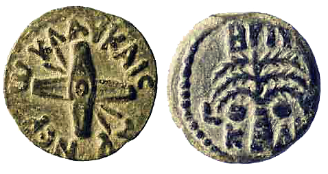 Coin of the Prefect Felix showing shields and spears.