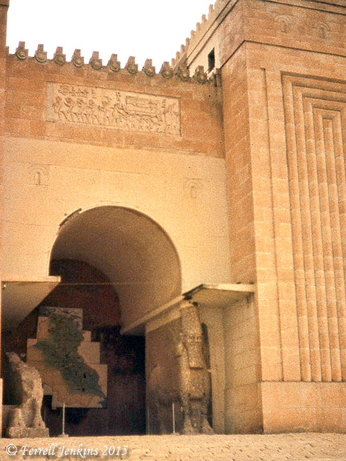 Reconstructed Nergal Gate at Nineveh. Photo by Ferrell Jenkins, 1970.