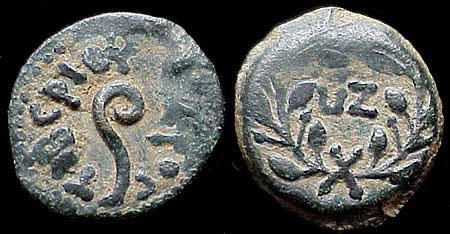 Coin minted by Pontius Pilate showing a lituus.