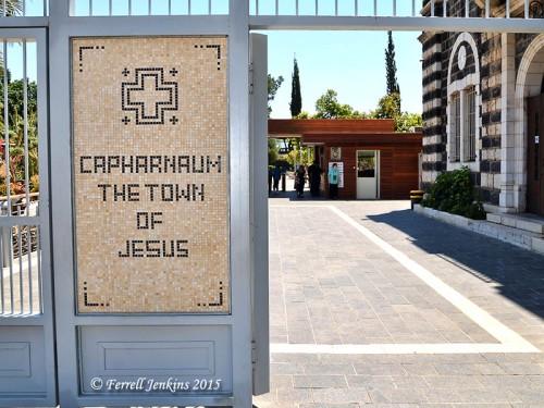 Capernaum (Capharnaum). Photo by Ferrell Jenkins.