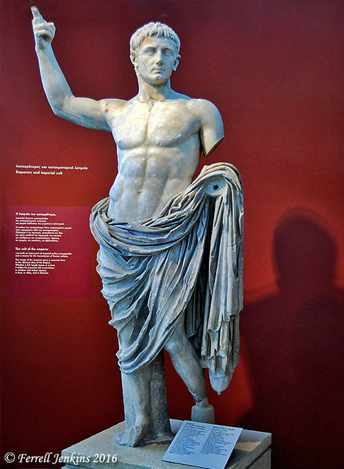Statue of Augustus, Archaeology Museum of Thessaloniki. Photo by Ferrell Jenkins.