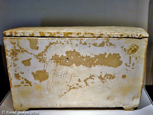 Ossuary of Yehohanan, son of Hagkol. Dates to first century A.D., and is made of soft limestone. Israel Museum. Photo by Ferrell Jenkins.