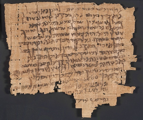 The ancient text that dates to the Year Four of the Destruction of the House of Israel (139 CE), which was seized in a joint operation by the Unit for the Prevention of Antiquities Robbery and the Israel Police. Photographic credit: Shai Halevi, courtesy of the Leon Levy Digital Library, Israel Antiquities Authority.