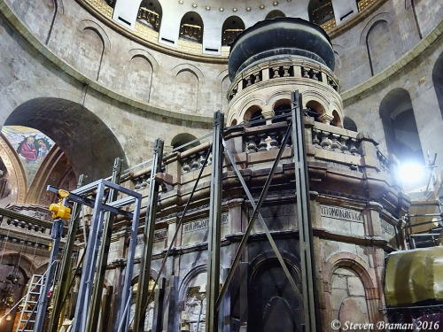 Shrine of the Holy Sepulcher under repair June 24, 2016.