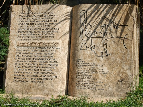 The legend of Abraham's association with Urfa. Photo by Ferrell Jenkins.
