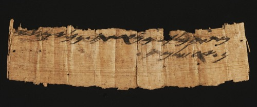 Rare 7th century B.C. Hebrew papyrus document bearing the name of Jerusalem. Photo Shai Halevi, IAA.