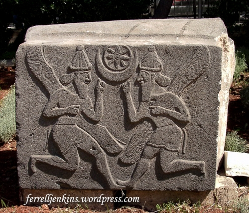 Neo-Hittite genii with image of sun and moon on a basalt block in the courtyard of the Aleppo National Museum. Photo by Ferrell Jenkins.