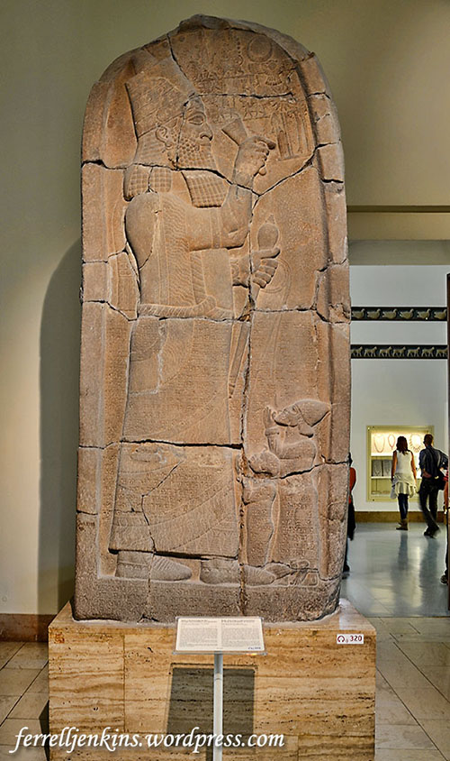 Stele of Esarhaddon displayed in the Pergamum Museum, Berlin. VA 2708. Photo by Ferrell Jenkins.