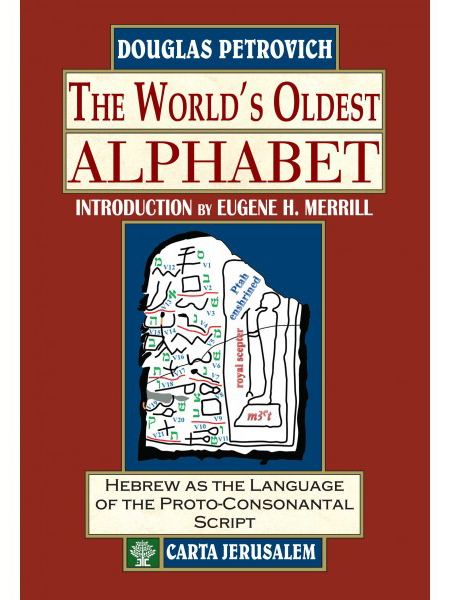 New book Douglas Petrovich.