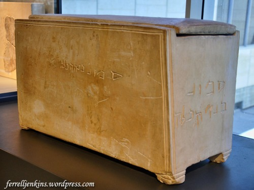 Ossuary of Simon the Builder displayed in the Israel Museum. Photo by Ferrell Jenkins.