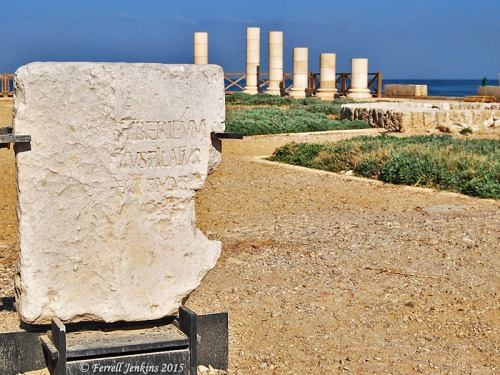 Pilate inscription displayed in the Palace area at Caesarea. Photo by Ferrell Jenkins.