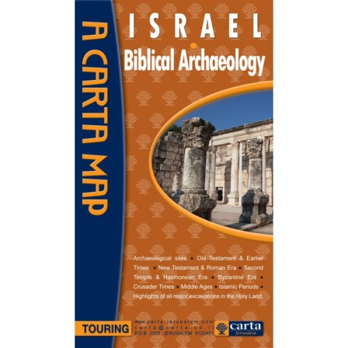 Israel Biblical Archaeology touring map.