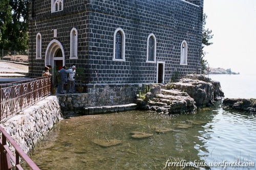 This photo shows the water level in 1980 at the Church of the Primacy. Photo by Ferrell Jenkins.