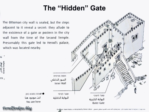 "Sign explaining the ""Hidden"" Gate in the west wall of the ancient city of Jerusalem. Photo by Ferrell Jenkins."