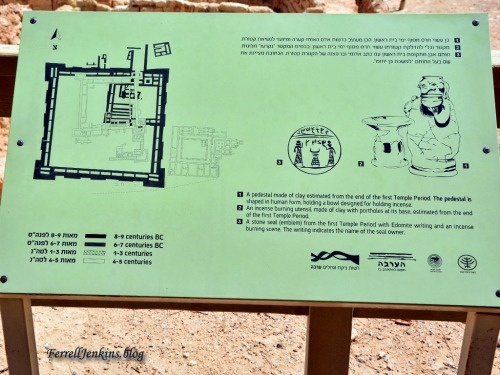 Sign at Tamar showing layout of the Iron Age fortress. Photo by Ferrell Jenkins.